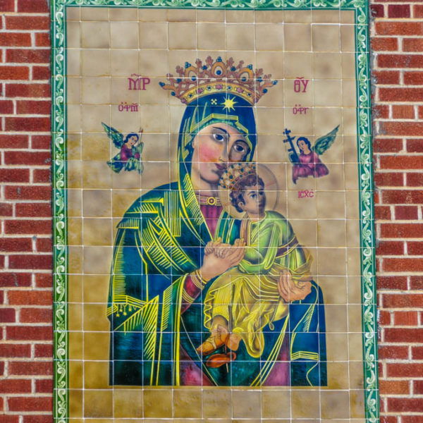 Our Lady of Perpetual Help - 2409 N. Market photo from 2009